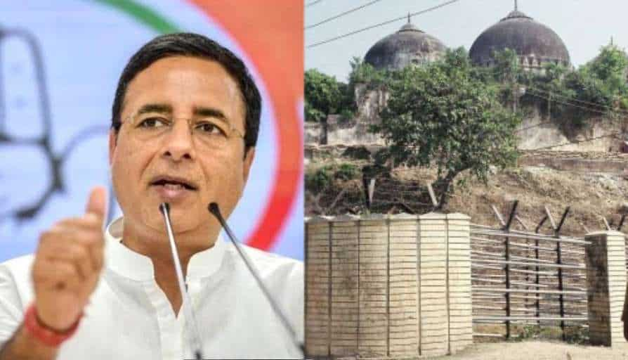 congress - babri masjid case - updatenews360