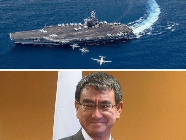 kano_japan_defence_minister_updateNews360