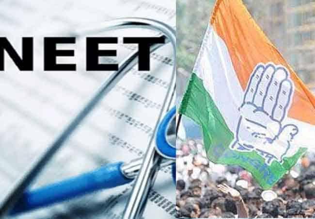 neet exam congress - updatenews360