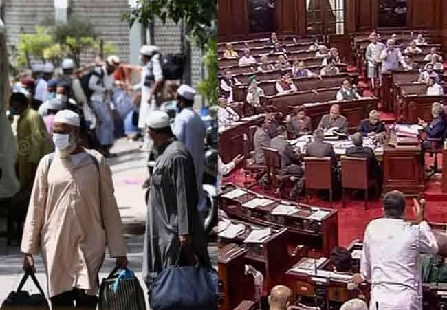 parliment - - updatenews360