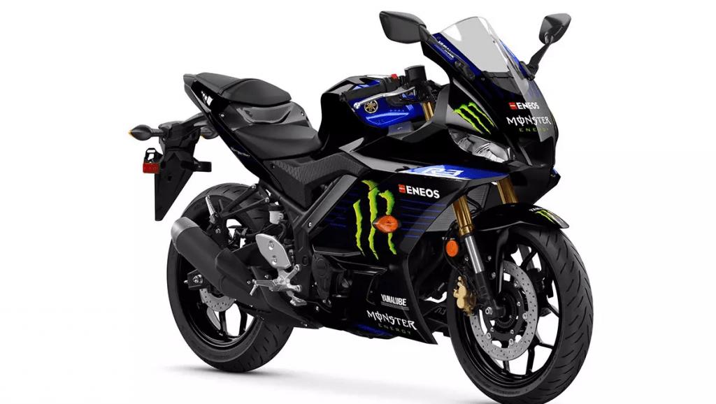 2021 Yamaha YZF-R3 Monster Energy MotoGP Edition revealed