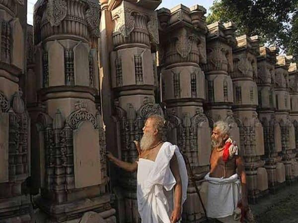 ram_temple_ayodhya_updatenews360