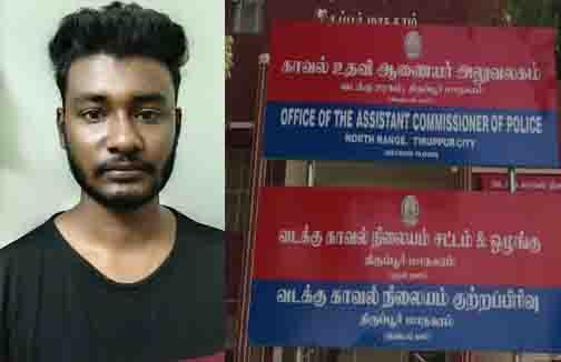 tirupur Youth Arrest - Updatenews360