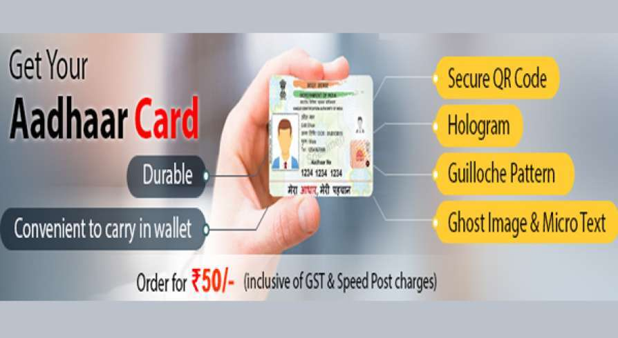 Aadhaar PVC Card: What Is Aadhaar PVC Card? How To Order And Get Aadhaar PVC Card Online