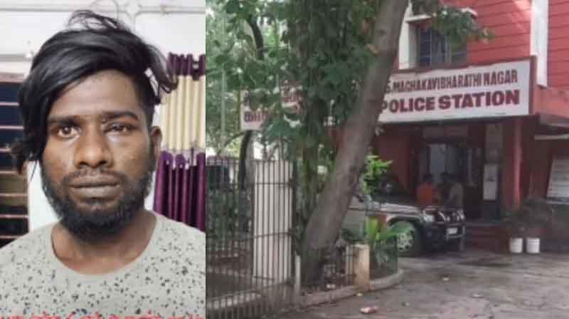 Accused Arrest - Updatenews360
