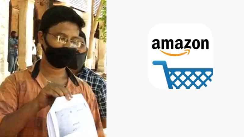 Amazon Fraud Gang- updatenews360