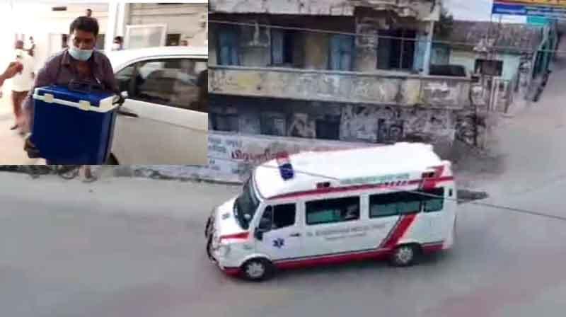 Ambulance Kidney - Updatenews360