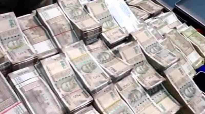 Andhra Fraud- Updatenews360