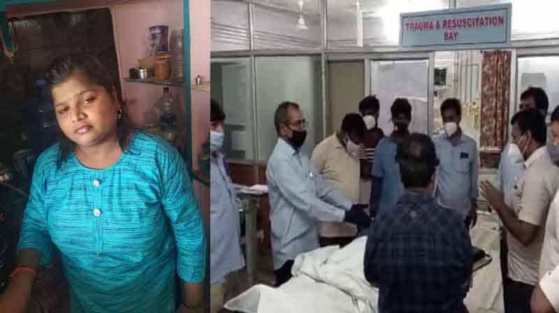 Andhra Nurse Dead - updatenews360