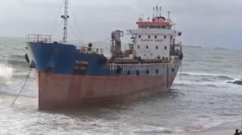 Bangladesh Ship - Updatenews360