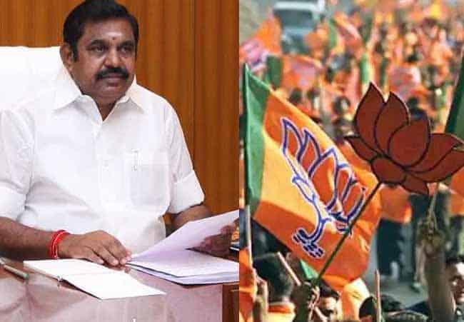 EPS - cm BJP- updatenews360