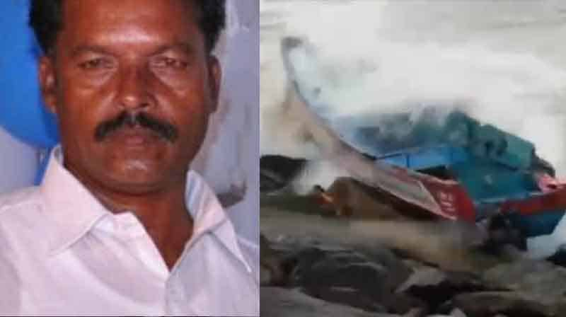 Fisherman Dead - Updatenews360