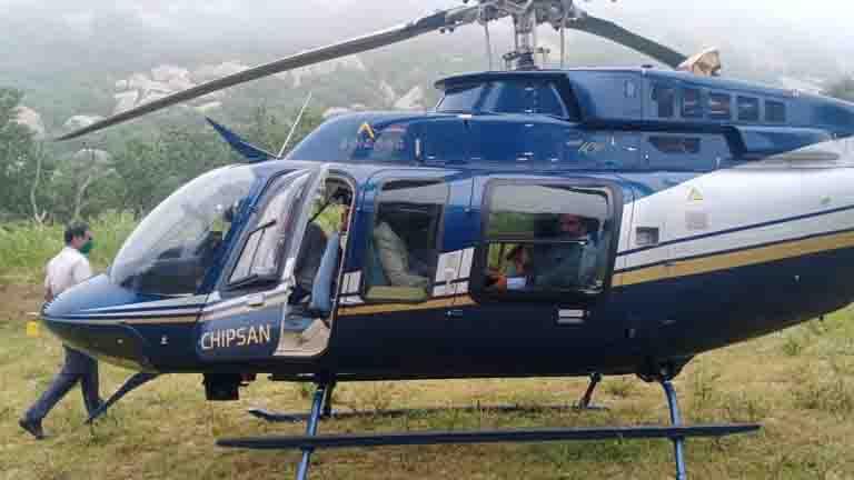 Helicopter - Updatenews360