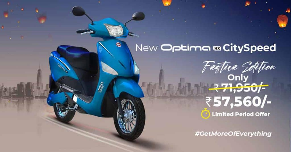 Hero Optima HX City Speed e-scooter available at a discount