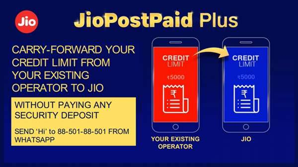 How To Use Reliance Jio's Carry-Forward Credit Limit Feature