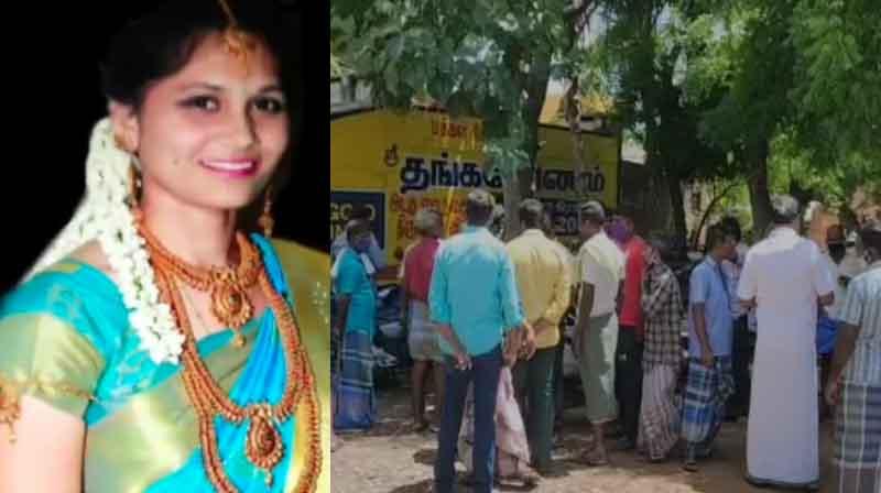 Madurai Bride Kidnap - updatenews360