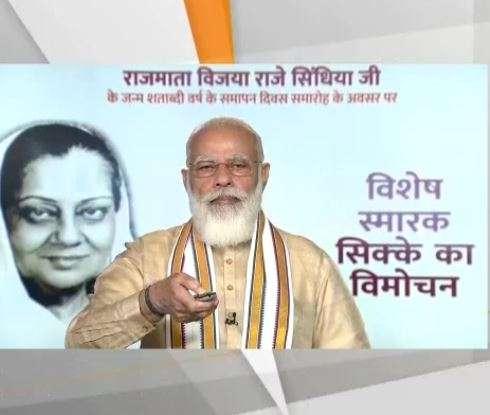 Modi_Vijaya_Raje_Scindia_UpdateNews360