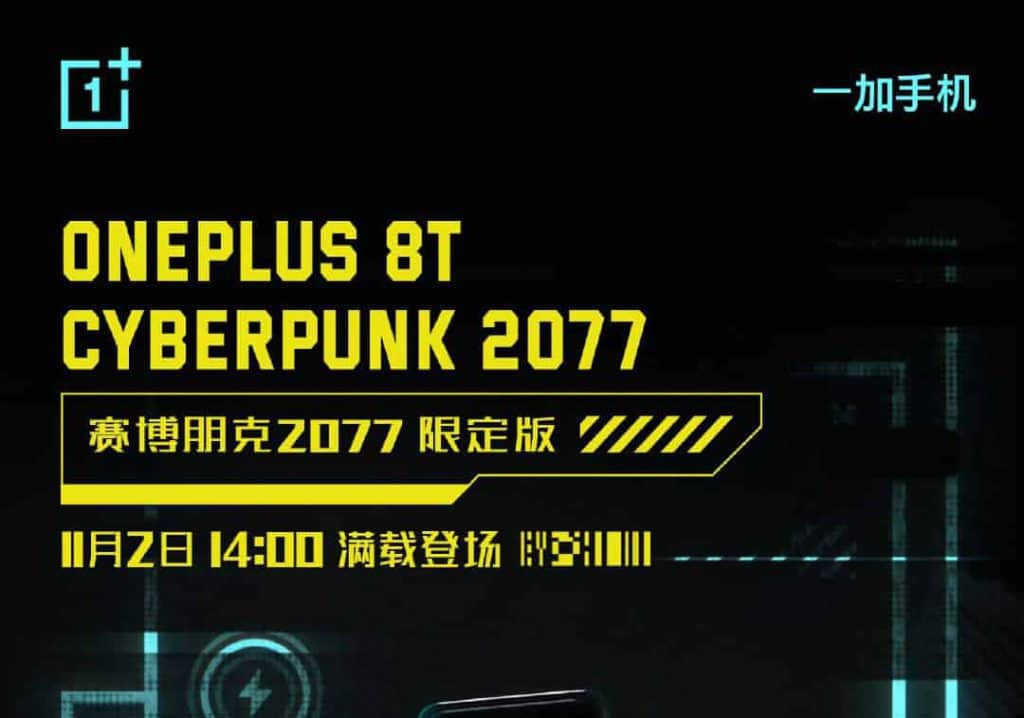 OnePlus 8T Cyberpunk 2077 Edition Slated For November 2 Launch