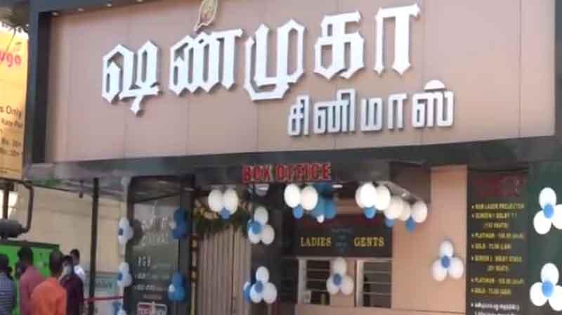 Pondy Cinema Theatre Open - Updatenews360