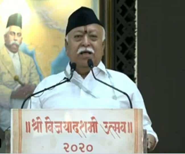 RSS_Chief_Mohan_Bhagawat_UpdateNews360