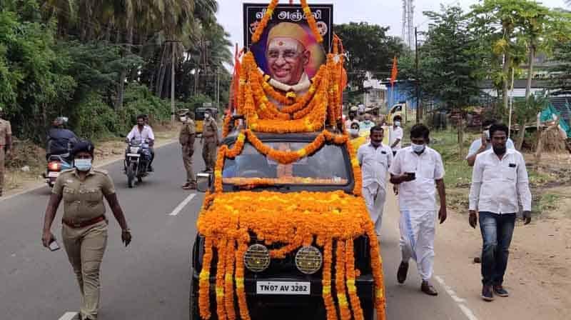 Ramagopalan Rally - Updatenews360