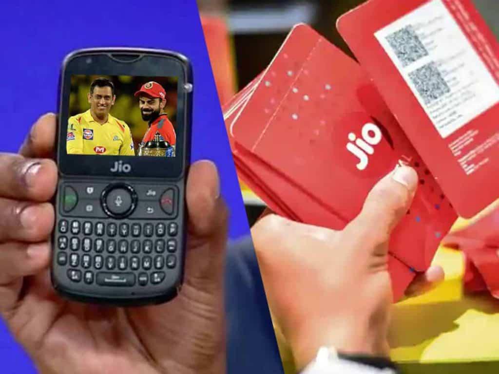 Reliance Jio Launches JioCricket Application