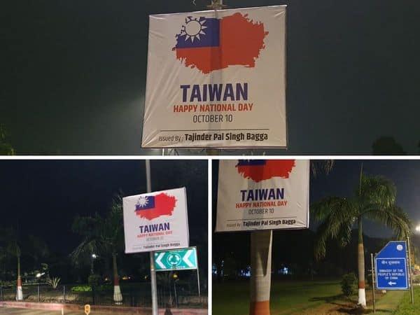 Taiwan_National_Day_Hoardings_Near_Chines_Embassy_UpdateNews360