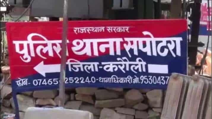Temple_Rajasthan_UpdateNews360