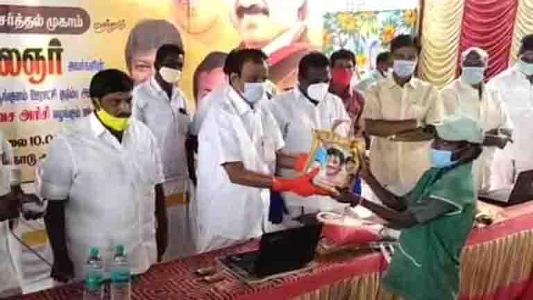 Thiruvallur DMK - Updatenews360