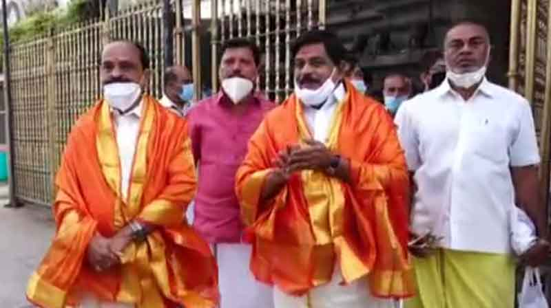 Tirupati Ministers- updatenews360