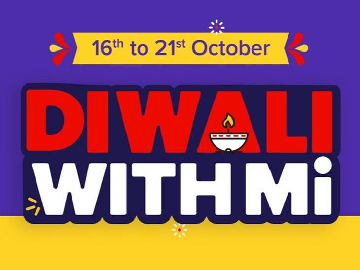Xiaomi 'Diwali With Mi' Sale Begins October 16