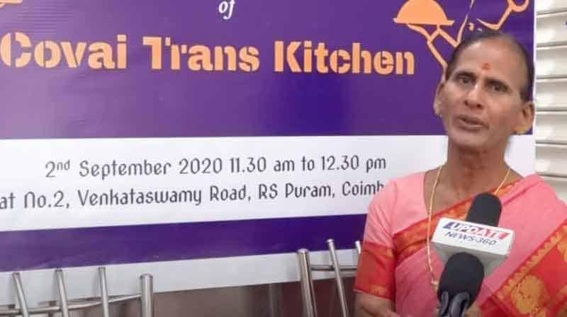 biriyani Transgender - Updatenews360