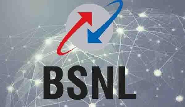 bsnl - updatenews360