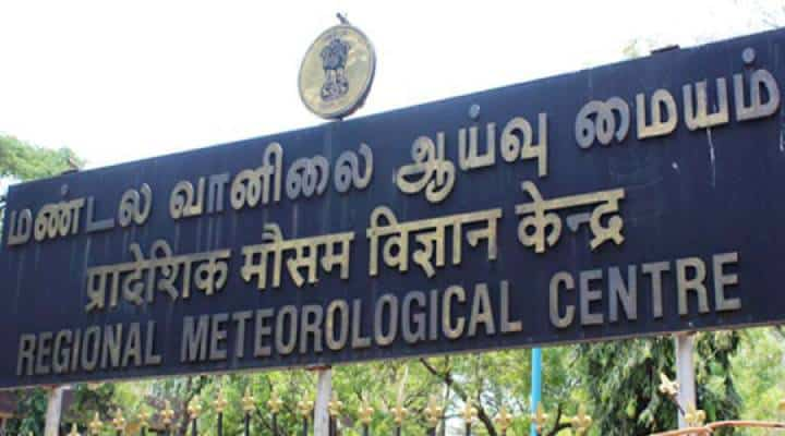 chennai metrology - updatenews360