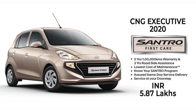 Hyundai Santro Executive CNG variant prices start at Rs 5.87 lakh