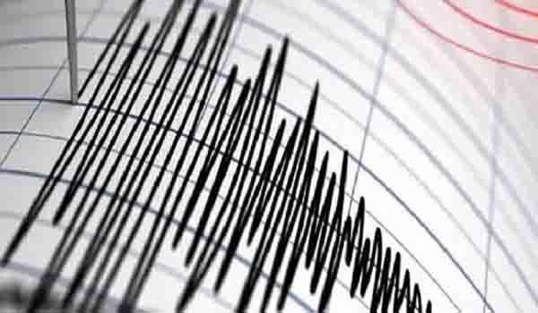 earthquake - updatenews360