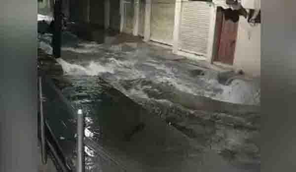 flood - updatenews360