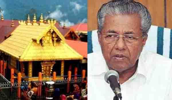 kerala cm and temple - updatenews360