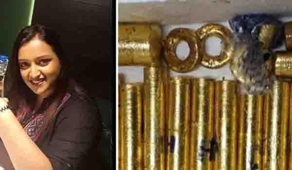 kerala gold case -updatenews360