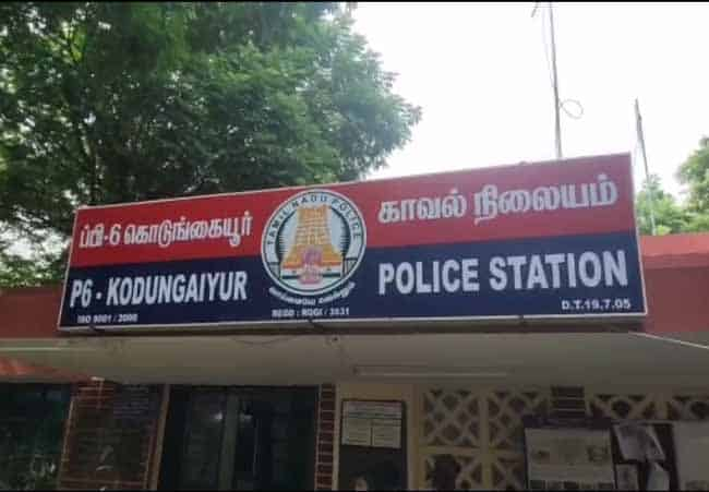 kodungaiyur police station - updatenews360