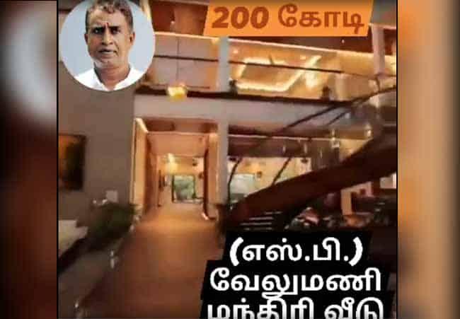 minister home rumor1 - updatenews360