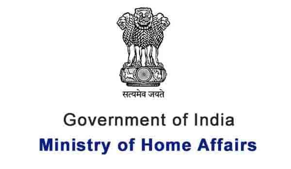 ministry of home affairs - updatenews360