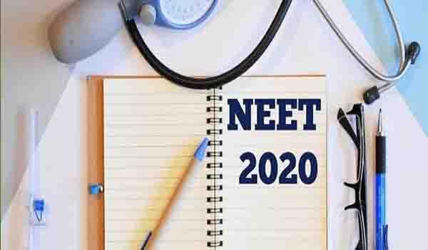 neet - updatenews360