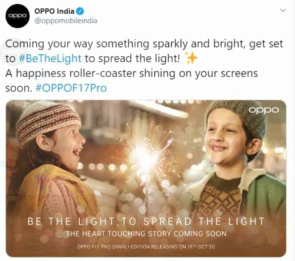 Oppo F17 Pro Diwali Edition launching in India on October 19