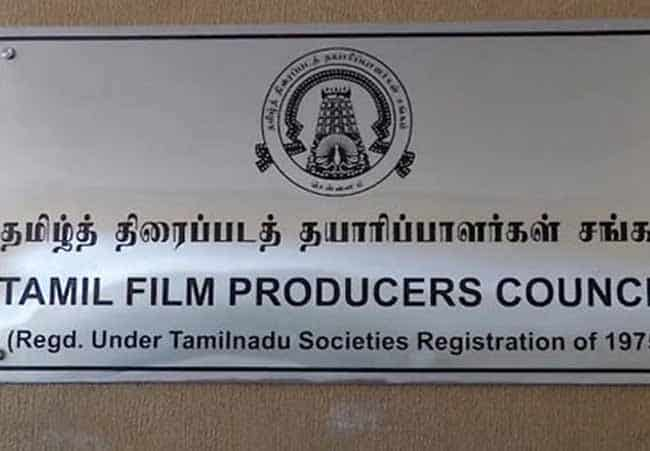 producer council election1 - updatenews360