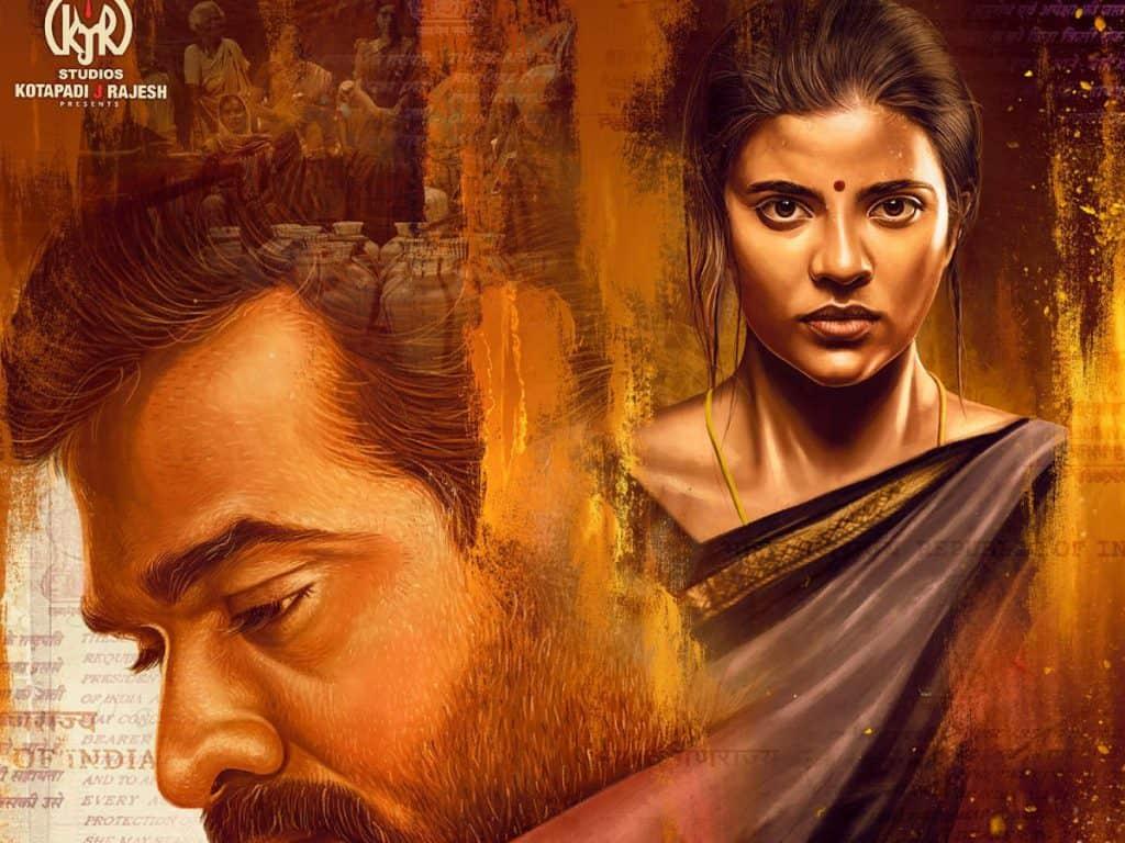 ranasingam poster - updatenews360
