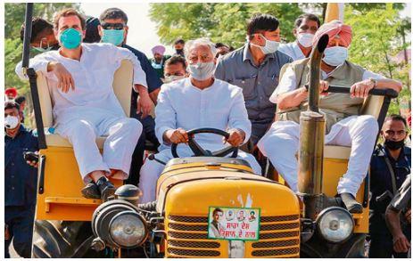 tractor-raghul-updatenews360
