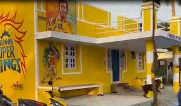 yellow house - updatenews360