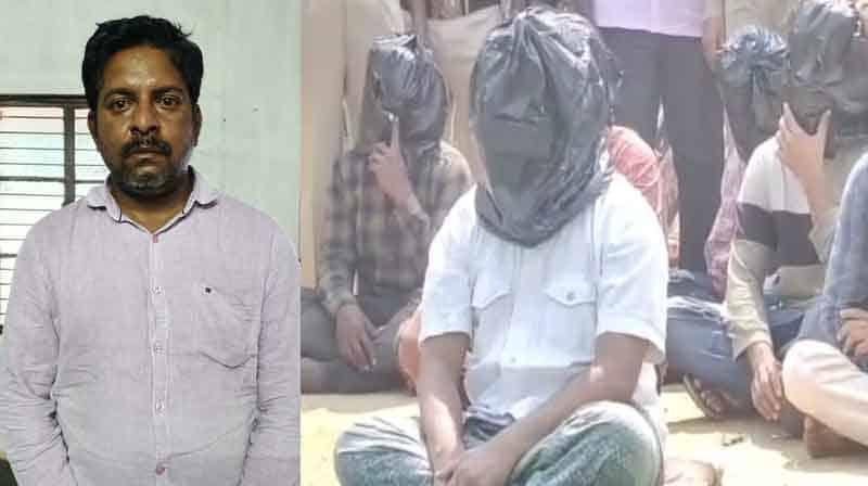 Andhra Arrest - Updatenews360