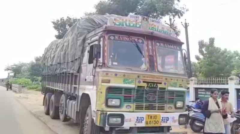 Andhra Ganja - Updatenews360